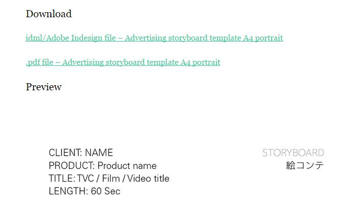 Film Storyboards