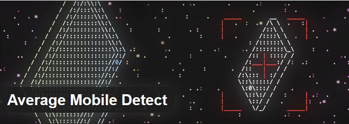 Average Mobile Detect