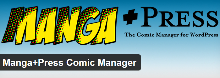 Manga + Press Comic Manager