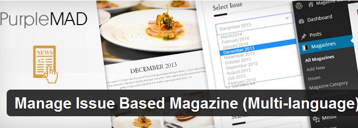 Manage Issue Based Magazine