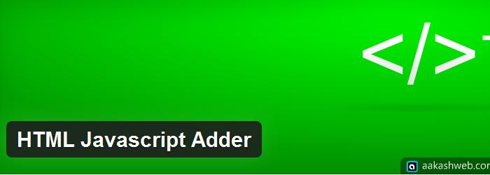 HTML JavaScript Adder